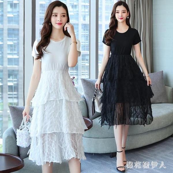 雪紡洋裝很仙的法式小眾桔梗裙2020夏裝新款超仙氣質洋氣雪紡蛋糕連身裙潮 PA15049『棉花糖伊人』