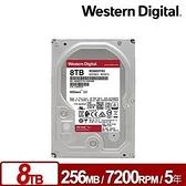 WD8003FFBX 旗艦紅標 8TB 3.5吋NAS硬碟