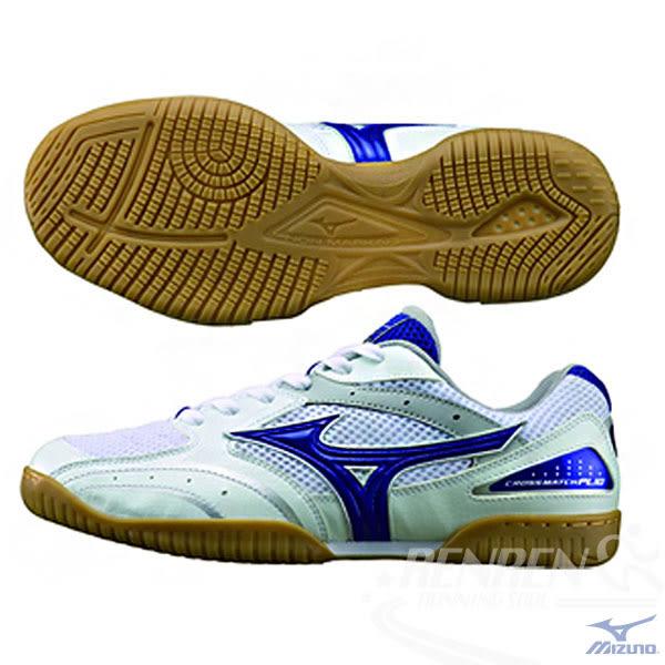 MIZUNO美津濃 桌球鞋 (白*藍) CROSSMATCH RX 2 橡膠大底 81GA143027