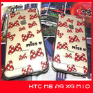 限量版蝴蝶結HTC M8 A9 X9 M10 手機殼透明矽膠軟殼薄