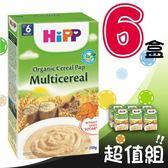 【奇買親子購物網】HiPP喜寶有機寶寶綜合黃金穀物精/6入