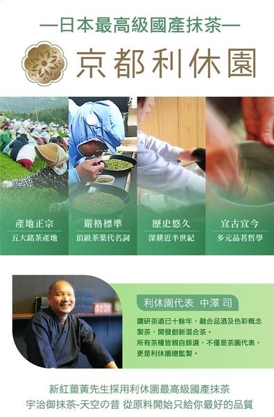 新紅薑黃先生(綠)5盒-電電購