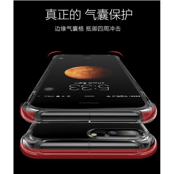 華碩 ASUS ZenFone Max plus M1 ZB570TL手機殼 透明殼四角加厚防摔殼保護殼全包邊保護套