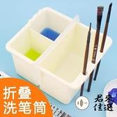 兒童水桶繪畫水桶便攜水桶塑膠洗筆桶隔層涮筆水桶筆洗【君來佳選】
