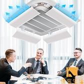 中央空調擋風板吸頂冷氣機出風口遮風導風板 3匹5匹天花機防直吹【慢客生活】