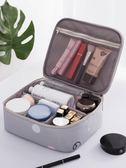 化妝品收納盒  多功能化妝品包箱小號便攜韓國簡約大容量隨身收納袋包盒可愛少女  萌萌小寵