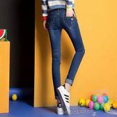 牛仔褲女士牛仔褲女春夏季新款薄款小腳長褲彈力時尚韓版2018春秋 雲朵走走