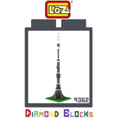 LOZ 迷你鑽石小積木 莫斯科塔 俄羅斯 奧斯坦金諾電視塔 樂高式 組合玩具 益智玩具 原廠正版