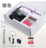 USB便攜電動美甲器打磨機器修甲修腳器