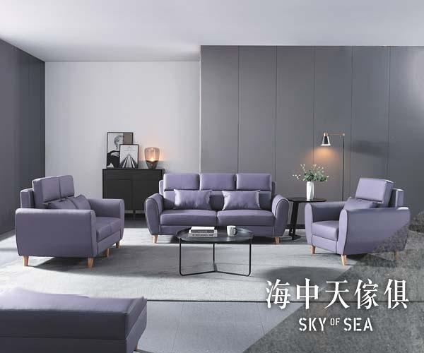 {{ 海中天休閒傢俱廣場 }} G-35 摩登時尚 沙發系列 307-1A 青島皮沙發組(紫色)