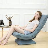 個性創意月亮椅子簡約現代榻榻米小戶型懶人沙發單人轉椅可拆洗  麻吉鋪