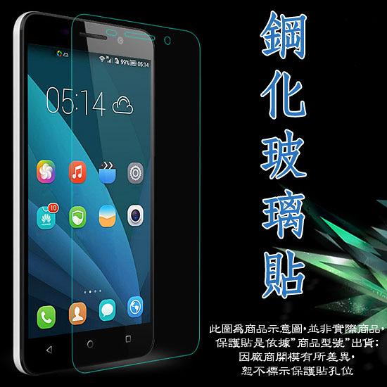 【玻璃保護貼】SHARP AQUOS S2 FS8010 5.5吋 高透玻璃貼/鋼化膜螢幕保護貼/硬度強化防刮/防爆玻璃膜-ZZ