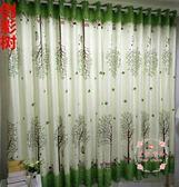 簡易窗簾 半遮光布防塵布