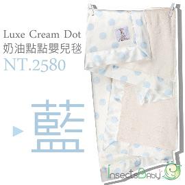 ✿蟲寶寶✿【美國 Little Giraffe】彌月精品 頂級柔軟 Luxe Baby Blanket 奶油點點嬰兒毯 - 水藍