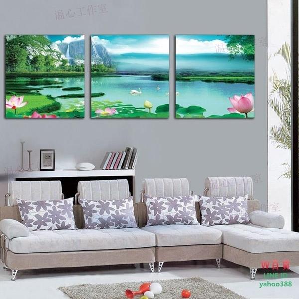 無框畫裝飾畫客廳沙發電視背景臥室壁畫三聯畫湖邊風景無框