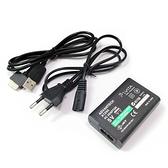 [哈GAME族]滿399免運費 可刷卡 PSV 2000型 副廠變壓器 充電器 電源線 變壓器 AC-DC 傳輸線