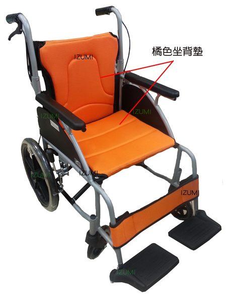 鋁製輪椅 B款補助  塑鋼小輪可折背 高透氣可拆坐背墊 FZK-3500