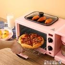 多功能三合一神器早餐機多士爐家用吐司機面包小烤箱熱牛奶咖啡機  魔方數碼館