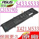 ASUS C31N1905 電池(原廠)-華碩 M533UA,X421,X421FL,X421FA,X421UA,X421EA,X421DI,X421IA,C31Po05,0B200-03750100