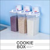 手提 量杯 儲物罐 米桶 廚櫃塑料 雜糧 廚房 防潮 收納罐 密封罐 保鮮 萬用罐 *餅乾盒子*