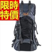 登山包-輕便設計多用途後背包5色57w24【時尚巴黎】