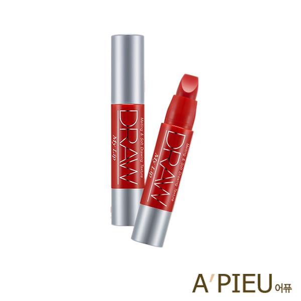 韓國 A PIEU Draw My Lip 唇膏 2.5g 唇彩 口紅 義大利風情滑順顯色唇膏 A pieu APIEU