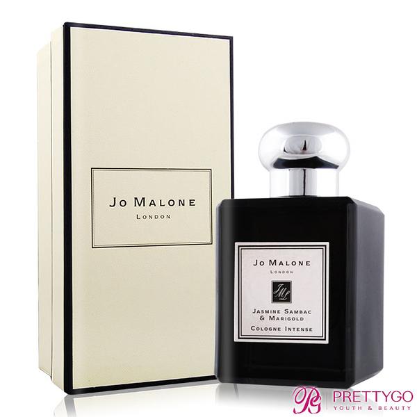 Jo Malone 茉莉與金盞花芳醇古龍水(50ml)[附外盒]-香水航空版【美麗購】
