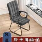學習椅 電腦椅家用舒適會議椅辦公麻將轉椅游戲主播座椅宿舍學習靠背椅子 LX 智慧 618狂歡