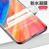 6D金剛 水凝膜 小米 Mix2 Mix2s 手機膜 超薄 透明 隱形膜 防爆 玻璃貼 防刮 螢幕保護貼
