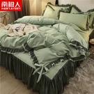床包組 網紅款床上用品被子四件套少女心公主風水洗棉床單被套床裙