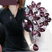 胸針創意水晶花朵胸針禮物女士版氣質個性清新胸花別針扣開衫大衣裝飾 QG13676『優童屋』
