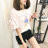 FINDSENSE G5 韓國時尚 純棉 T恤 百搭 荷葉袖 寬鬆 上衣