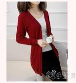 秋冬新款羊絨衫女中款針織羊毛衫薄款開衫中長款外套洋氣外搭毛衣 小時光生活館