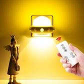 LED墻壁燈臥室床頭兒童房插頭無線免打孔免接線現代簡約 淇朵市集