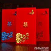 結婚創意請帖婚禮請柬喜帖邀請函中式打印中國風紅色酒店訂製50個裝  時尚教主