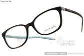 Tiffany&CO.光學眼鏡 TF2109HB 8134 (琥珀-流線水藍) 頂級精品優雅珍珠款 # 金橘眼鏡