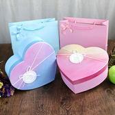 精美情人節唯美桃心形禮盒愛心禮物禮品包裝盒精美生日禮物盒子