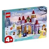 【LEGO樂高】DISNEY PRINCESS 美女與野獸 貝兒的城堡冬季慶典  #43180