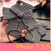 【萌萌噠】iPhone 7 Plus (5.5吋)  韓國潮牌女款 蝴蝶結千鳥格保護殼 金屬圓環吊飾 半包硬殼 手機殼