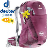 Deuter 4422115-紫紅/暗紫 Airlite 26SL網架透氣背包(Atunas歐都納紀念款)