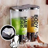 浴室酒店手動雙頭皂液器 賓館 壁掛式沐浴露盒單頭給皂器洗手液瓶QM    橙子精品