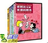 [COSCO代購] W123114 DVD - 史努比全套卡通 (8碟)