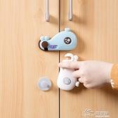 櫥櫃門鯨魚兒童鎖多功能寶寶防夾手安全鎖嬰兒防護用品抽屜安全扣 好樂匯