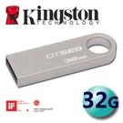 Kingston 金士頓 32G 32GB DataTraveler SE9 DTSE9 USB2.0 隨身碟