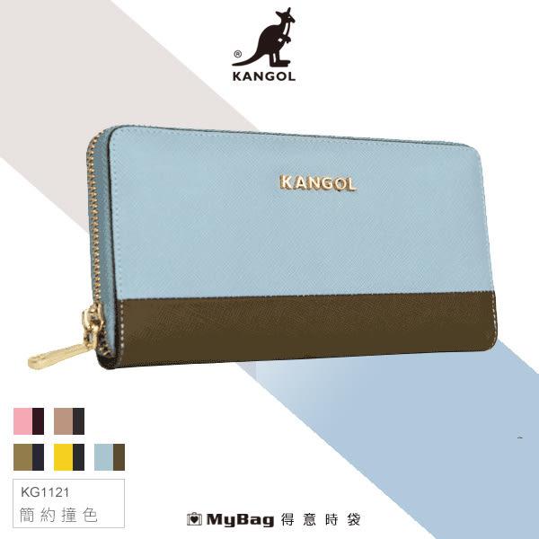 KANGOL 英國袋鼠  皮夾 / 長夾 KG1121-26  水藍 撞色拉鍊式牛皮女夾  MyBag得意時袋