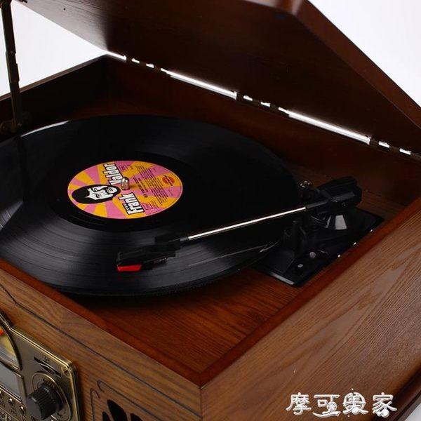 鼎紳 復古留聲機老式唱片機黑膠老式電唱機現代音響客廳歐式擺件MKS摩可美家