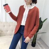 短款休閒針織衫女士長袖小外搭開衫寬鬆百搭毛衣 糖果時尚