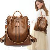 後背包 包包女時尚潮流雙肩包春夏簡約純色外出旅行背包 包 糖果時尚