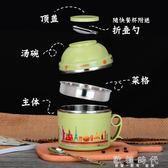 不銹鋼飯盒學生帶蓋便當盒泡面碗   歐韓時代