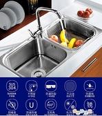水槽水槽雙槽304加厚一體成型不銹鋼手工洗菜盆廚房加厚洗碗池帶龍頭T【雙十一狂歡】